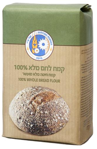 "Picture of הטחנות הגדולות קמח לחם מלא 100% 1 ק""ג"