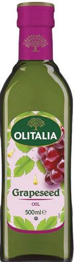 תמונה של אלאיטליה שמן זרעי ענבים חצי ליטר