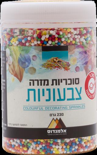 תמונה של אלמנדוס סוכריות מזרה צבעוניות 230 ג'ר