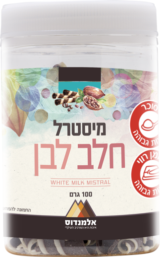 תמונה של אלמנדוס מיסטרל חלב לבן 100 ג'ר