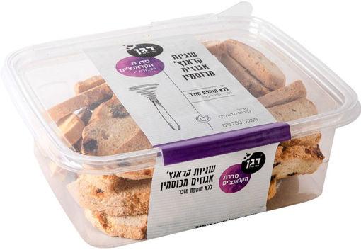 תמונה של דגן עוגיות קראנץ' אגוזים מכוסמין ללא תוספת סוכר 200 ג'ר