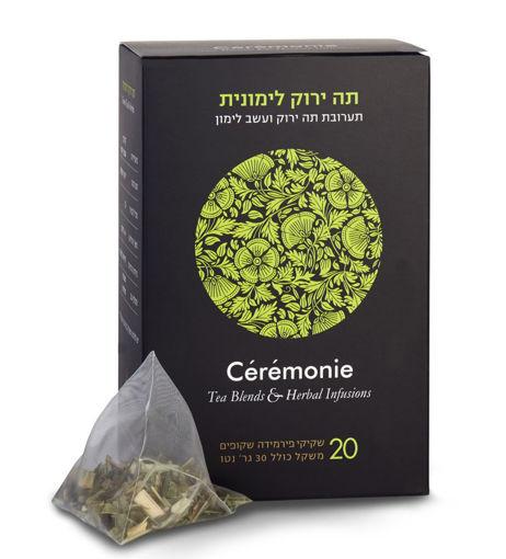 תמונה של סרמוני תה ירוק לימונית 20 שקיקים 50 ג'ר