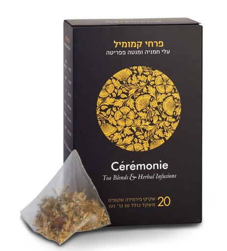 תמונה של סרמוני תה פרחי קמומיל 20 שקיקים 50 ג'ר