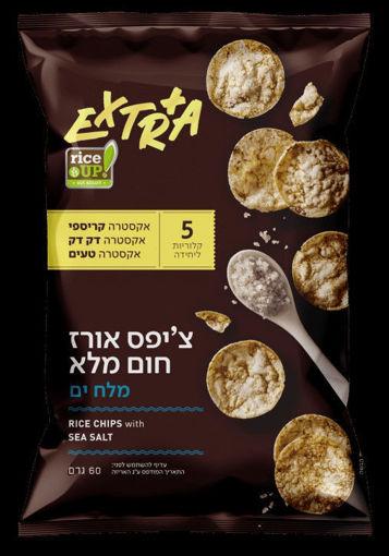 תמונה של אקסטרא צ'יפס אורז חום מלא מלח ים 60 ג'ר