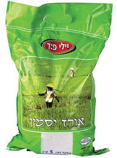 תמונה של וילי פוד אורז יסמין 5 ק'ג