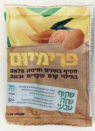תמונה של פרימיום חטיף בוטנים חיטה מלאה קרם שקדים ובננה 40 ג'ר