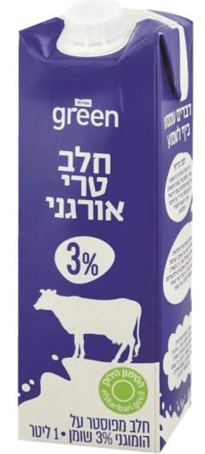 תמונה של גרין חלב פרה אורגני 1 ליטר