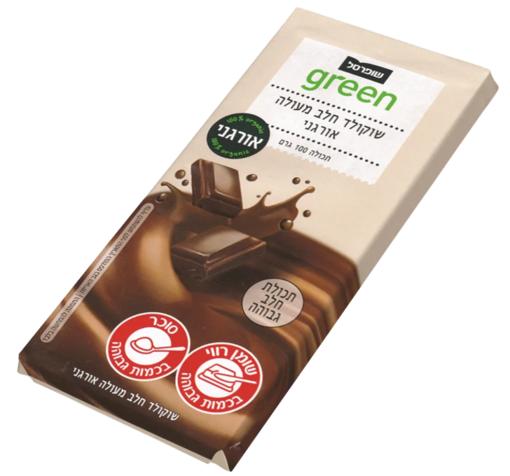 תמונה של גרין שוקולד חלב מעולה אורגני 100 ג'ר