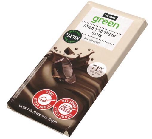 תמונה של גרין שוקולד מריר מעולה אורגני 71% 100 ג'ר