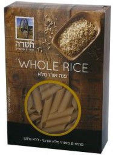 תמונה של השדה פסטה פנה אורז מלא ללא גלוטן 250 ג'ר