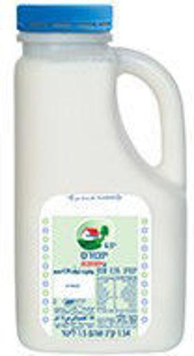 תמונה של תנובה יוגורט 6.5% 1.5 ליטר