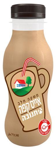 תמונה של אלטרנטיב תנובה משקה אייס קפה 340 מ'ל