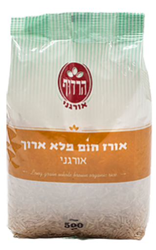 Picture of הרדוף אורז חום מלא ארוך אורגני 500 ג'ר