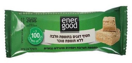 Picture of אנרגוד חטיף דגנים בתוספת חלבה ללא תוספת סוכר 24 ג'ר