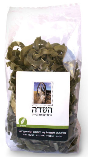 Picture of השדה פסטה פטוצ'יני כוסמין בטעם תרד 350 ג'ר