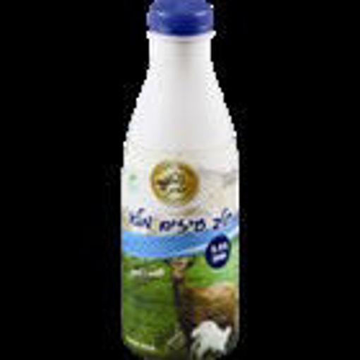 """תמונה של מחלבת טל חלב עיזים 3%  750 מ""""ל"""