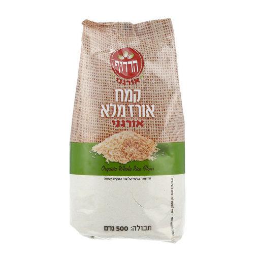 """תמונה של הרדוף קמח אורז חום מלא ארוך אורגני 500 ג""""ר"""