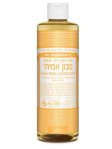 """תמונה של ד""""ר ברונר סבון נוזלי תפוז לימון ליים 473 מ""""ל"""