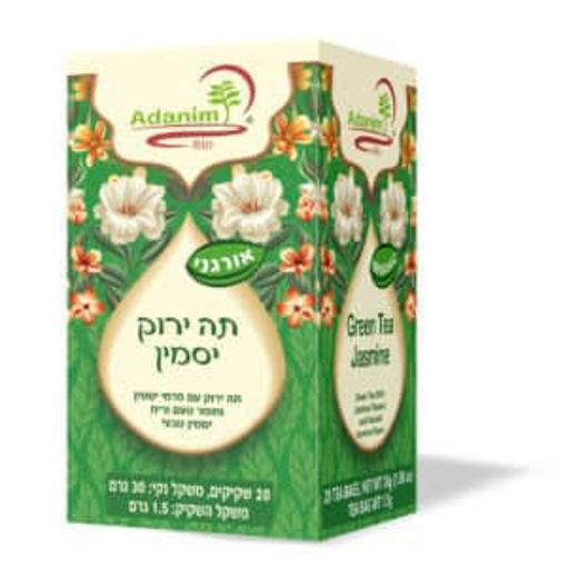 תמונה של עדנים תה ירוק יסמין אורגני 20 שקיקים 30 ג'ר