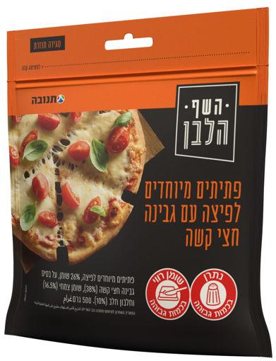 תמונה של השף הלבן פתיתים מיוחדים לפיצה עם גבינה חצי קשה 500 ג'ר