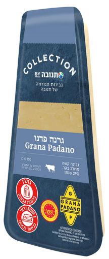 תמונה של תנובה גבינה גרנה פדנו בקר 150 ג'ר