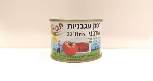 תמונה של תבואות רסק עגבניות אורגני 70 ג'ר