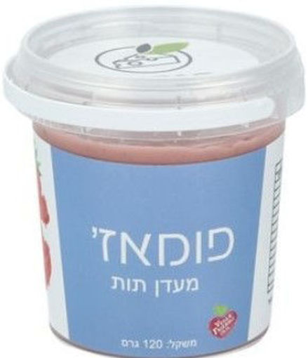 Picture of פומאז' מעדן תות טבעוני 120 ג'ר