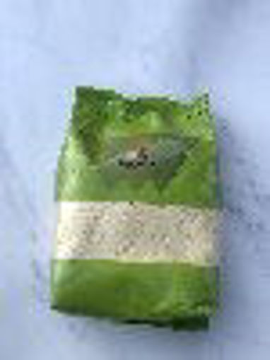 תמונה של אלמנדוס שקד טחון מולבן 1 ק'ג