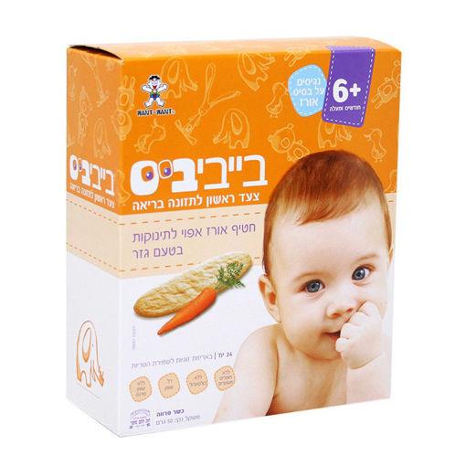 Picture of בייבי ביס חטיף לתינוקות בטעם גזר 24 י'ח 50 ג'ר