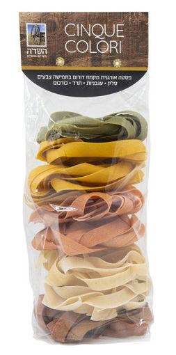 תמונה של השדה פסטה פפרדלה שלושה צבעים מקמח דורום אורגני 500 ג'ר