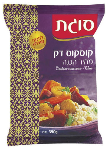 Picture of סוגת קוסקוס דק 350 ג'ר