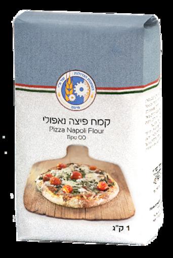 """תמונה של הטחנות הגדולות קמח פיצה נאפולי 1 ק""""ג"""