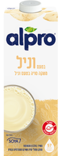 Picture of אלפרו משקה סויה בטעם וניל *3 250 מ'ל