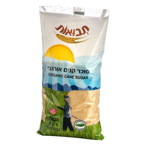Picture of מבצע סוכר קנים תבואות זוג  ב 15 שקל