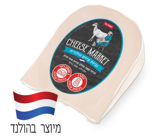 Picture of שופרסל גבינה עיזים הולנדית 200 ג'ר