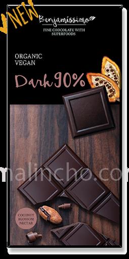 Picture of בנג'מסימו שוקולד מריר טבעוני 90% קקאו 70 ג'ר