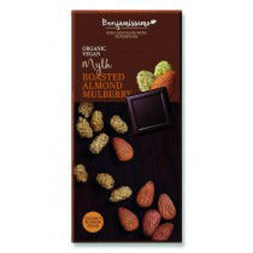 Picture of בנג'מסימו שוקולד אורגני טבעוני עם שקדים קלויים ותות עץ 70 ג'ר