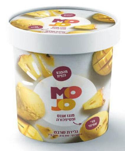 Picture of מוזו גלידה אננס פסיפלורה שרבט טבעוני 500 מ'ל