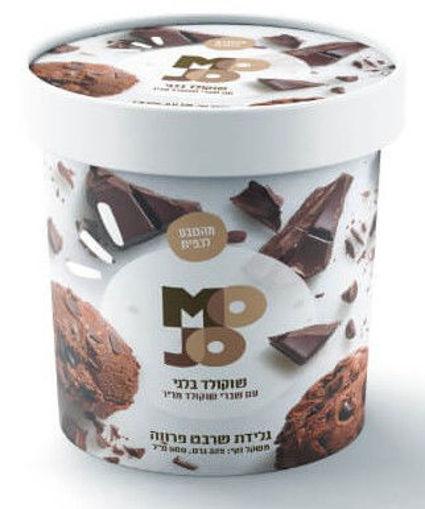 Picture of מוזו גלידה שוקולד בלגי שרבט טבעוני 500 מ'ל