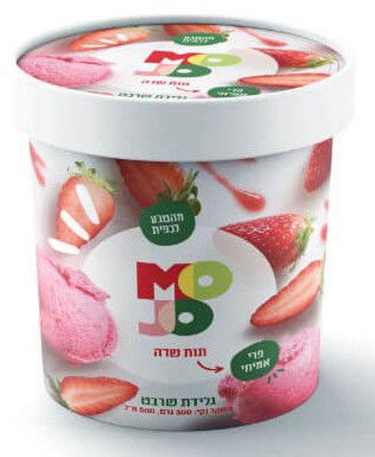 Picture of מוזו גלידה תות שדה שרבט טבעוני 500 מ'ל