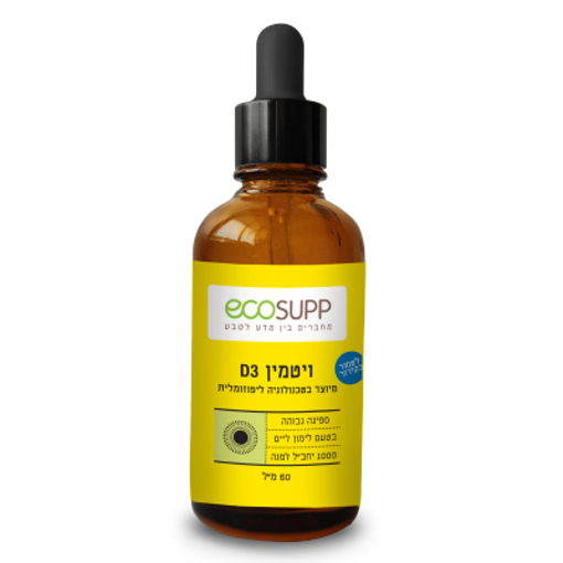 "Picture of אקוסאפ ויטמין די 3 בטעם לימון 60 מ""ל"