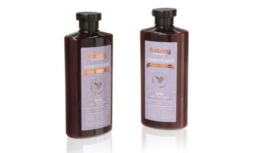 "Picture of מבצע בוטני מרכך שיער רגיל יבש מכיל שמנים ותמציות אורגנים לימון מורינגה תפוז 500 מ""ל"