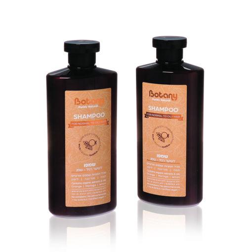 """Picture of מבצע בוטני שמפו לשיער רגיל שמן מכיל תמציות ושמנים אורגניים תפוז מורינגה לימון 500 מ""""ל"""