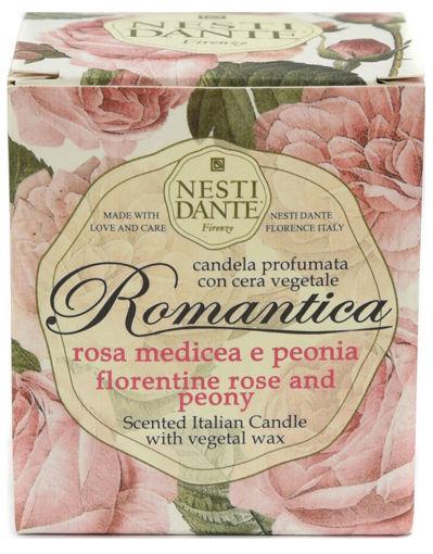 Picture of נסטי נר צמחי רומנטיקה ורד אדמונית 160 ג'ר