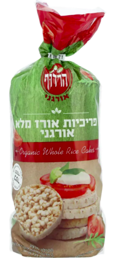 Picture of הרדוף פריכיות אורז מלא אורגני 110 ג'ר
