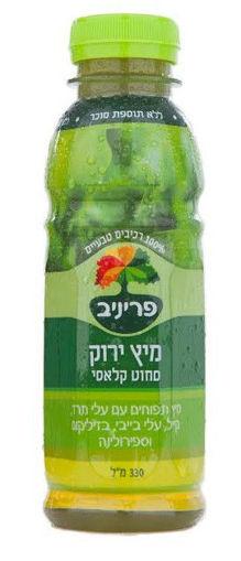 Picture of פריניב מיץ ירוק 330 מ'ל